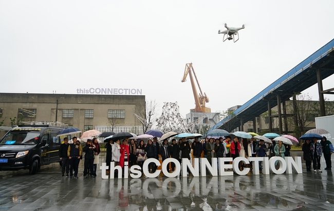 城市航拍日活动在上海城市空间艺术季成功举办