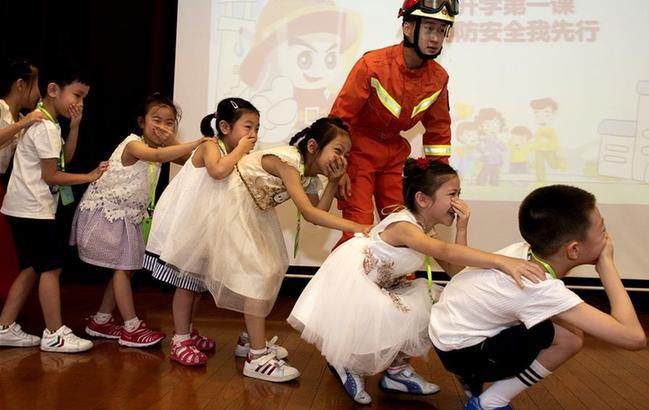 开学消防第一课