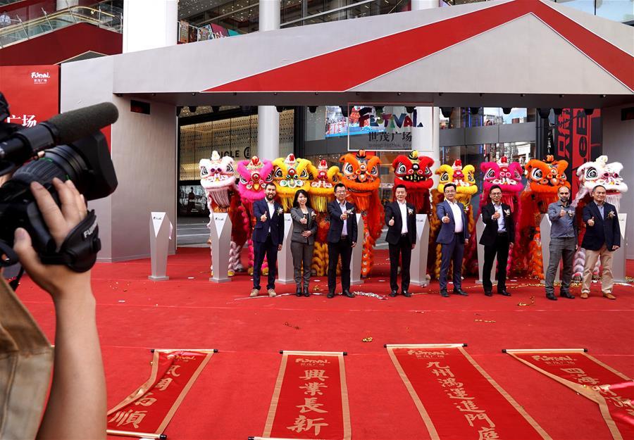 老店新貌 助推上海品牌建设