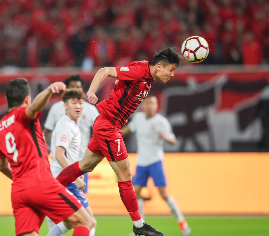 足球——中超:上海上港胜山东鲁能泰山