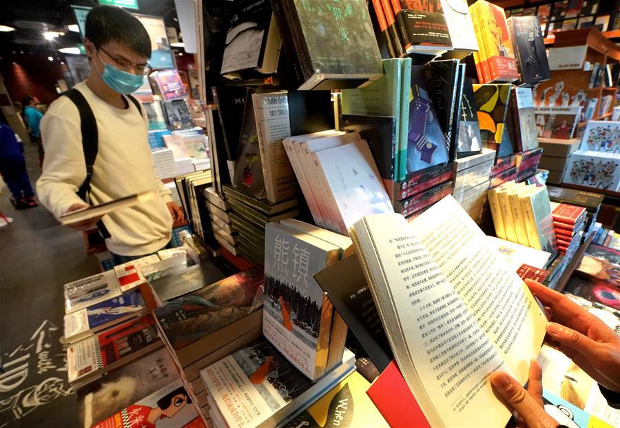 上海:实体书店陆续恢复开放