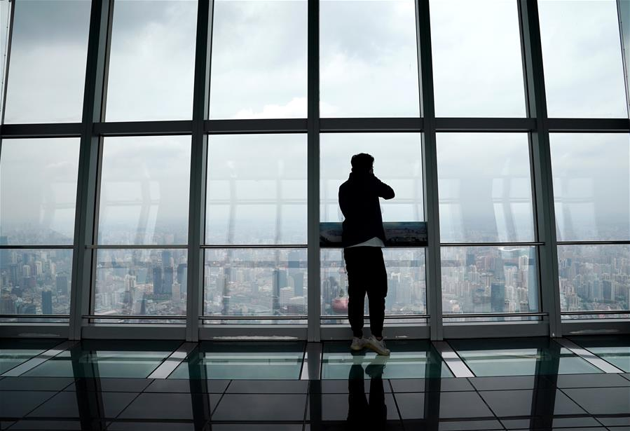 上海环球金融中心观光厅恢复开放