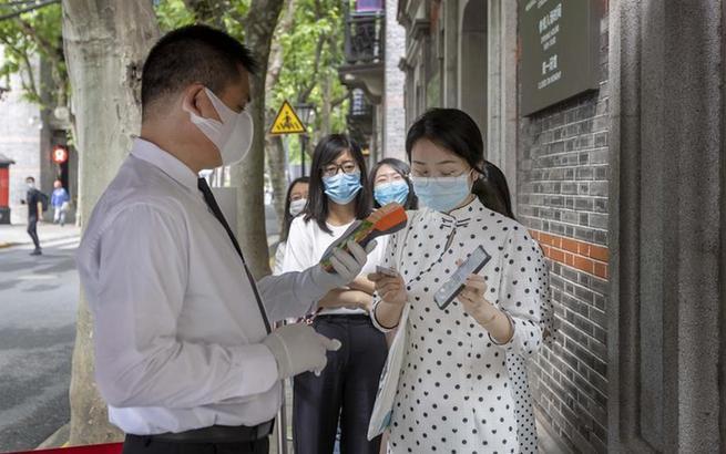 上海:中共一大會址紀念館開放時間恢復正常