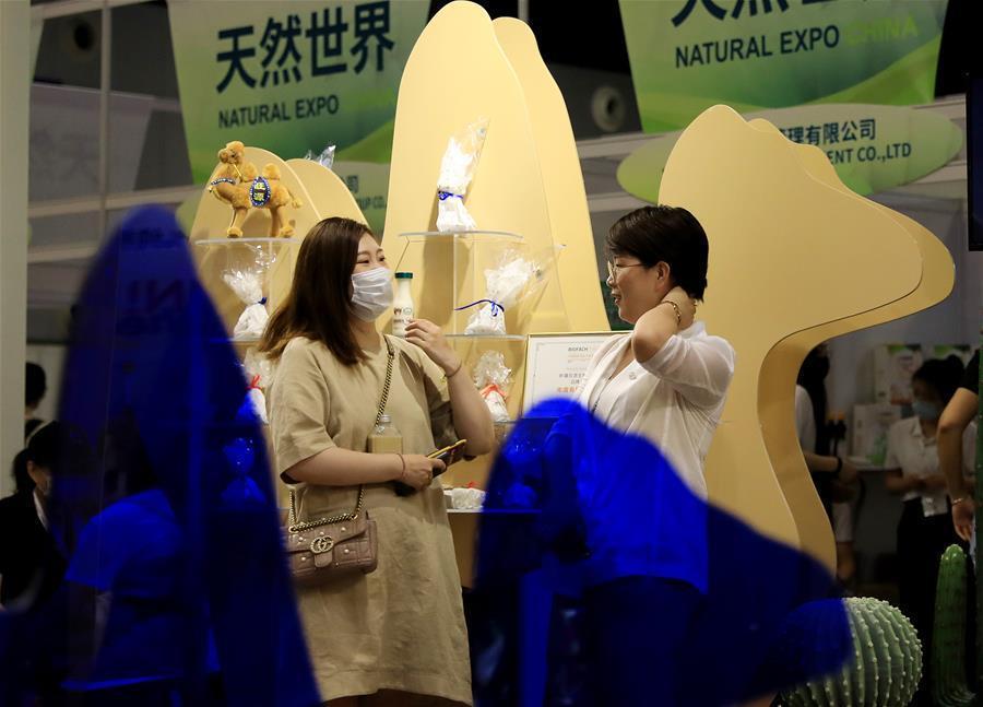 2020中國國際有機産品博覽會在滬開幕