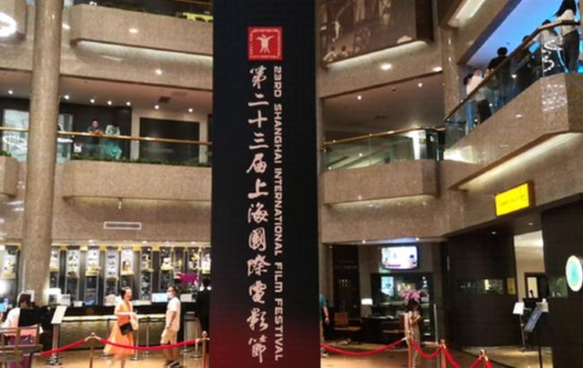 上海国际电影节开幕 佳片展映如火如荼进行中