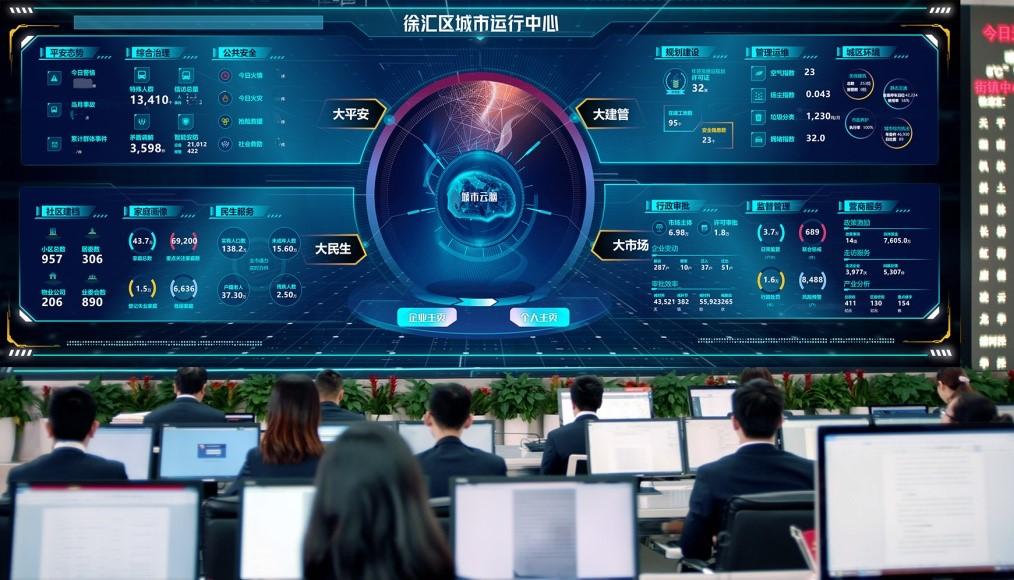 """發現""""沉默的少數"""" 科技賦能上海城市治理"""
