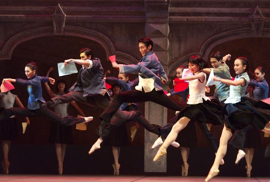 """第十二届中国""""荷花奖""""舞剧评奖演出在沪举行"""