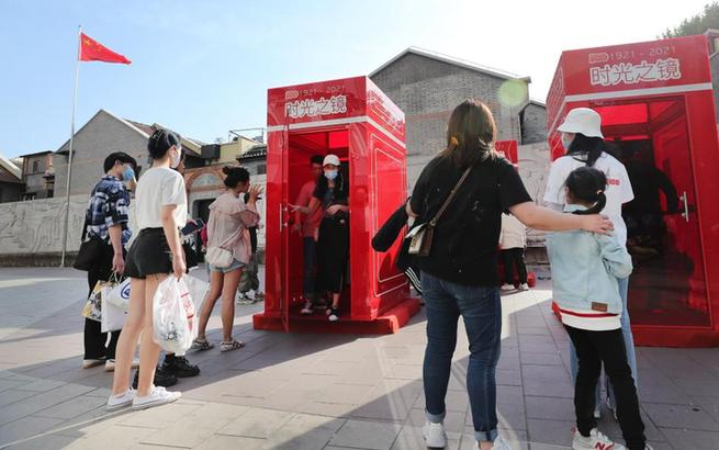 """上海:假期""""打卡""""红色地标"""
