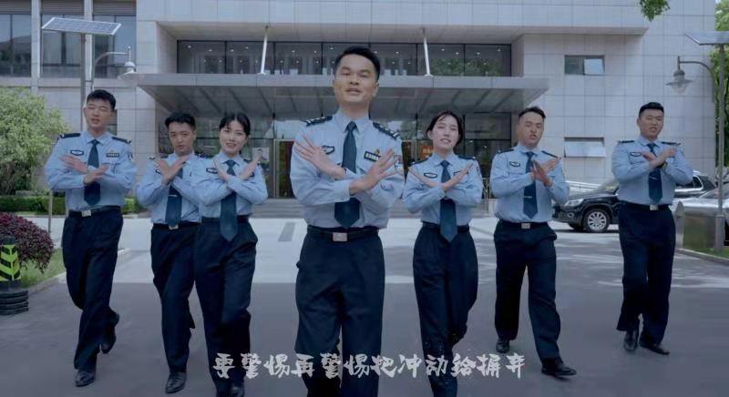 太太太上頭了!上海警方推出反詐Rap