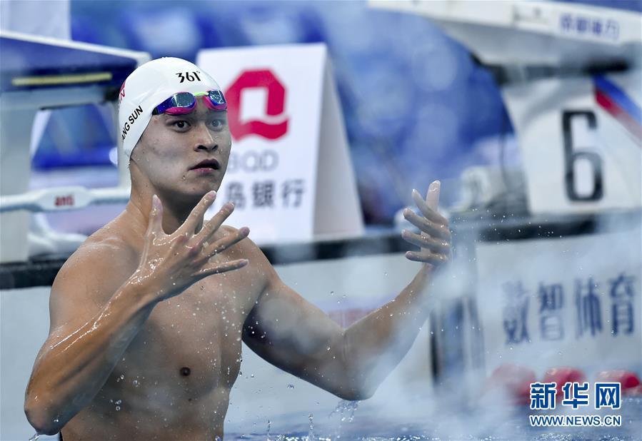 (體育)(1)遊泳——全國冠軍賽:孫楊獲男子1500米自由泳冠軍