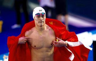 孫楊成就世錦賽男子400米自由泳三連冠