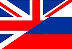 """俄羅斯呼吁與英國聯合調查前特工""""中毒""""案"""