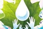 科普丨世界水日,這些節水妙招你應該知道