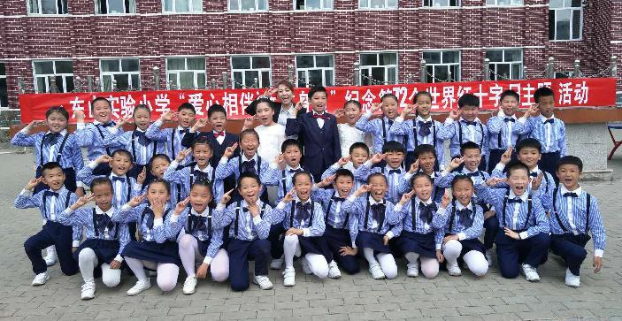 龍井市東山實驗小學開展紀念世界紅十字日主題活動