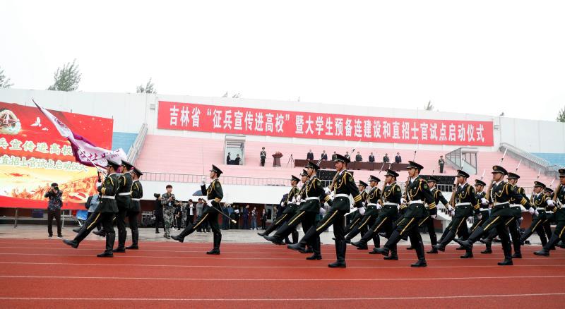 吉林省徵兵宣傳進高校啟動 徵兵海報投票火熱進行中