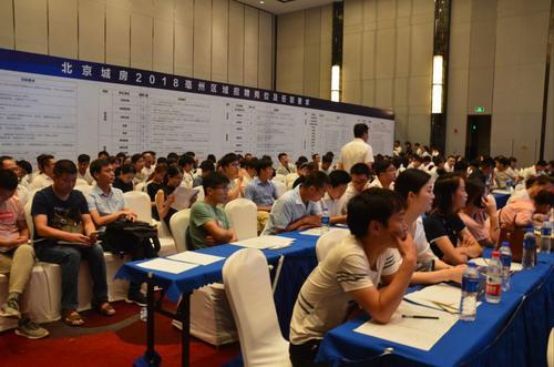 吉林省高校畢業生大型公益招聘會18日舉行