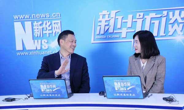 晏東順:依托金融科技 支持實體 扶持小微