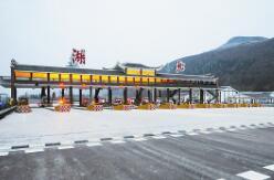 湖北年內取消25個高速公路省界收費站 車輛跨省將實現ETC自動扣費