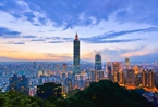 第四屆兩岸青年創業論壇在臺北舉行