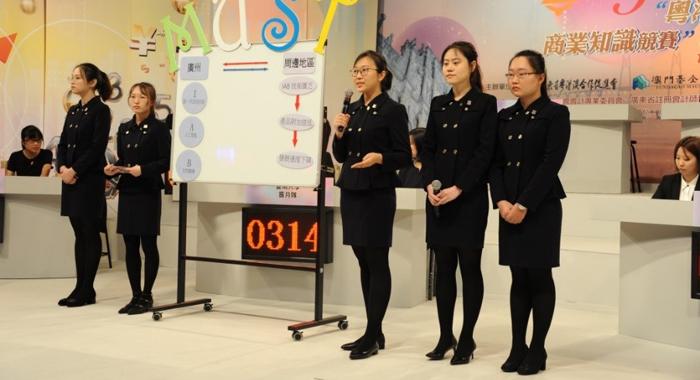 第三屆粵港澳高校會計商業知識競賽落幕 廣東兩所高校摘得冠亞軍