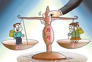 粵高校學位點撤銷15個增列8個