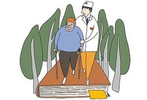 廣州:辦社區居家養老機構最高補貼20萬