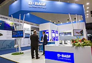 化工巨頭巴斯夫在華南加快産業布局