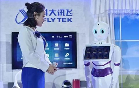 科大訊飛與高校聯合發布人工智能人才培養體係