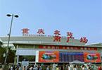 7月10日起 重慶北站南廣場將封閉施工停用