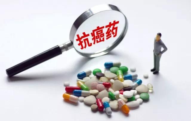 17種抗癌藥納入國家醫保目錄談判 平均降價56.7%