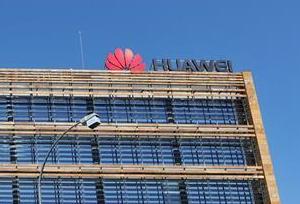 西班牙開通首個商用5G網絡 華為是核心供應商