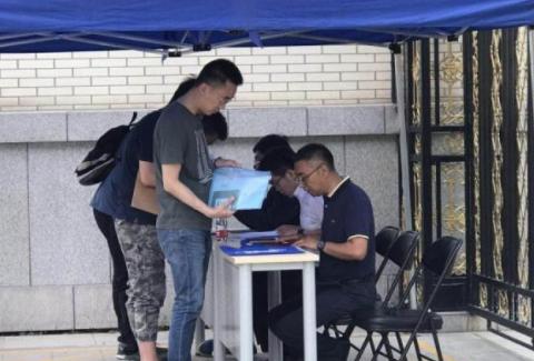 """北京""""幼升小"""":7月上旬一年級新生可領入學通知書"""