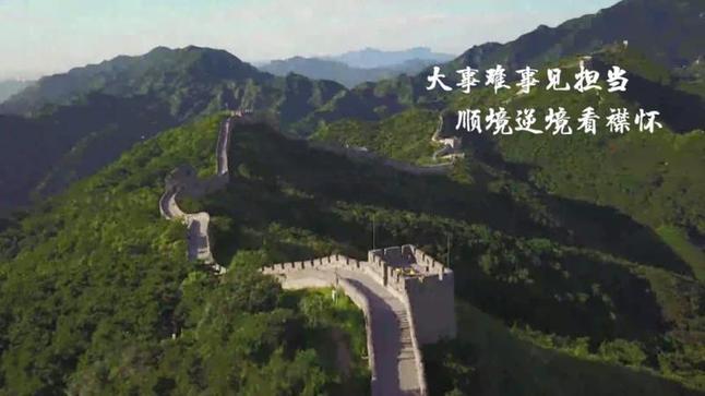 """一周""""熱點網評"""":今日之中國 助力世界之""""和"""""""