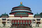 重慶:以為民謀利為民盡責實際成效取信于民