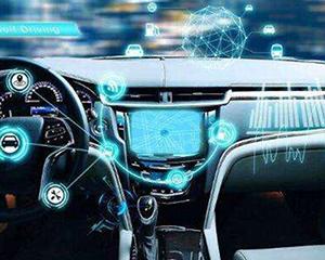5G商用推進 自動駕駛的未來將加速到來