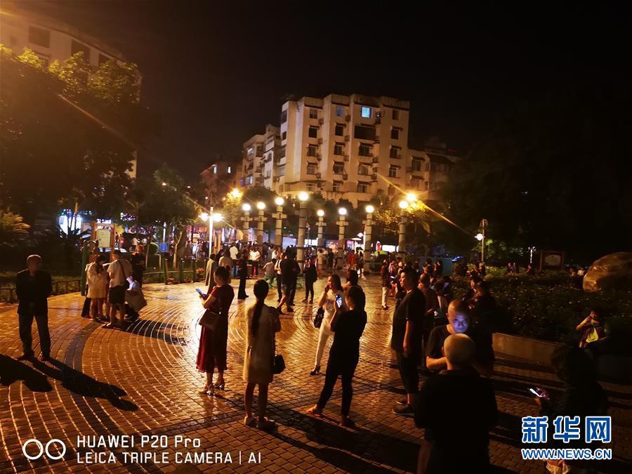 四川宜賓發生6.0級地震