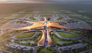北京大興國際機場移動通信基礎設施建設完成