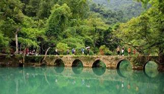 中國旅遊文化周推進中澳人文交流