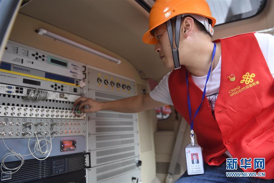 以初心和使命凝聚抗震救災合力——記奮戰在四川長寧地震災區的黨員幹部