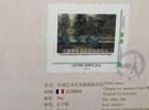 """""""世界郵票上的中國文化""""主題郵展走進法蘭克福"""