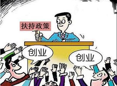 """中國""""互聯網+""""大學生創新創業大賽海南賽區落幕"""