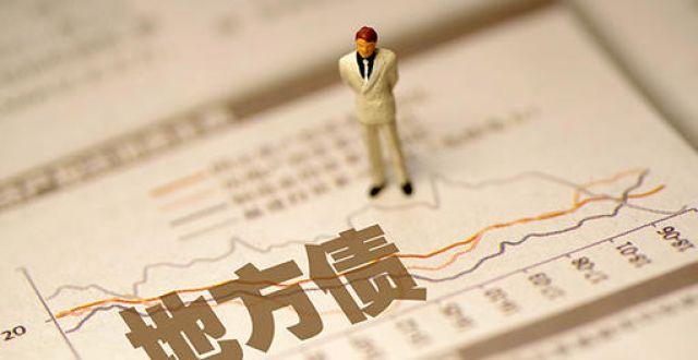 6月地方債發行或達8000億創年內新高