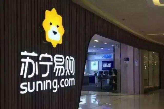 家樂福中國股權變動 蘇寧國際擬48億接盤