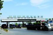 國道309收費站7月拆除 濟南淄博來往更方便