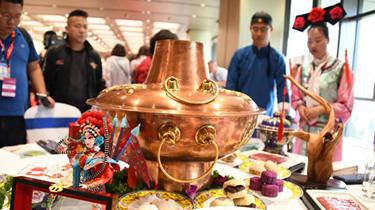 第四屆世界廚師藝術節青島開幕