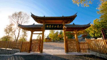 吉林省社科院首個地方歷史文化研究基地揭牌成立
