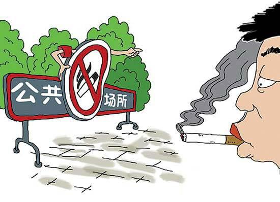 長春市將對在公共場所吸煙進行處罰