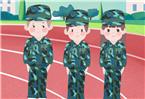 臨近開學,帶你提前了解新生軍訓注意事項