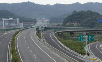 貴州省即將開建又一條高速公路