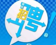 貴陽9月份將舉辦7場專場招聘會